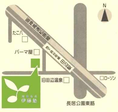 大阪伊藤塾案内図
